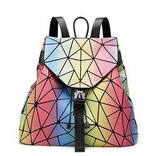 Женские светящиеся рюкзак женская Геометрия сумка женская мода девушка Ежедневно Рюкзак студента школы Радуга люминесцентные рюкзак