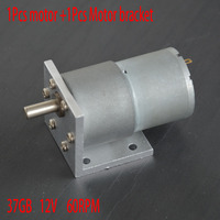 1pcs motor + bracket 37GB 37MM 60RPM High powered Torque 22KG*CM DC 12V motor high torque gear box motor gearmotors CNC motor