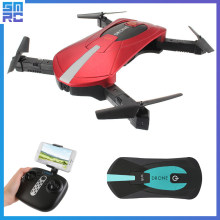 SMRC JY018 Mini Quadrocopter Pocket Drones with Camera HD small WiFi mine RC Plane Quadcopter race helicopter S9 fpv Dron Toys4K(China)