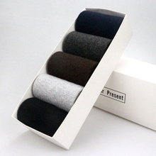 2018 Solid Color Autumn Winter Fashion Style Socks Business Classic Male Merino Socks Wool Cotton Men