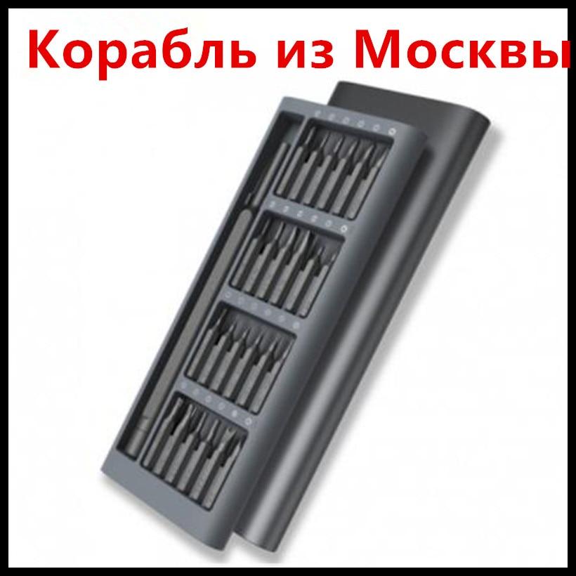 2017 Xiaomi Mijia Wiha uso diario destornillador Kit 24 precisión Bits magnéticos caja Alluminum Mijia Wiha destornillador Kit