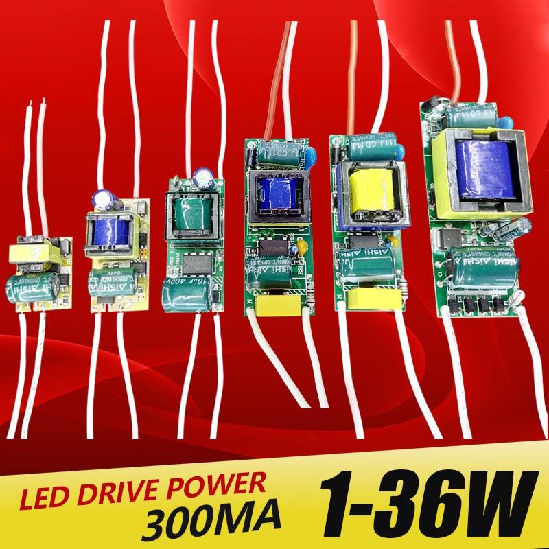 1 3W 4 7W 8 12W 15 18W 20 24W 25 36W LED driver power supply