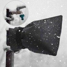 1 комплект длинный+ Короткий наружный садовый Смеситель крышка защита от замерзания наружный кран Мороз наружный водопроводный кран крышка кран носок