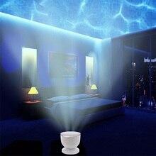 led color change Colorful night light for children Ocean light projector led light night MP3 Speaker led energy saving lamp