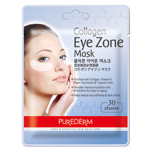PUREDERM Collagen Eye Zone Mask 1pcs (30sheets) Korea Collagen Eye Mask Vitamin Eye Patches Eye