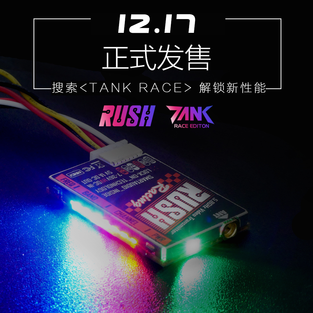 RUSH VTX TANK Race Edition 5.8GHz 48CH PIT/25/50/100/200mW Transmitter For FPV Racing Drone