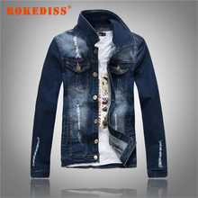 Denim Jacket Men 2017 New Arrival Autumn Collar Casual Slim Outerwear Masculino Long Sleeve Top quality Jean Jackets G312