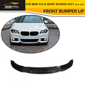 5 Series F10 Car Styling Carbon Fiber Auto Racing Front Lip Spoiler Apron for BMW F10 M Sport Bumper Only 2011-2014