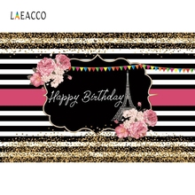 Laeacco White Black Stripe Gold Bokeh Birthday Portrait Photography Backgrounds Custom Photographic Backdrops for Photo Studio