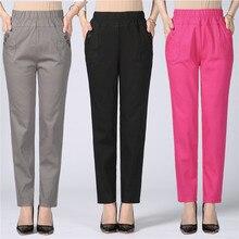 Plus Size 5XL High Waist Stretch Long Pants Women Cotton Straight Trousers Women Pantalon Femme Work Office Ladies Pants C4315