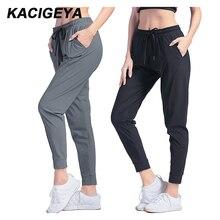 Damskie spodnie sportowe nylonowe szybkie suche spodnie do biegania kieszonkowe spodnie do jogi luźne oddychające damskie sznurki treningowe do joggingu