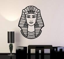 ויניל קיר מדבקות מצרי אישה פרעה המצרית נפרטיטי אמנות מדבקת בית תפאורה חדר שינה סלון קיר מדבקות 2AJ7