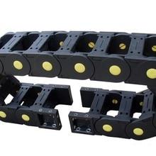 1 метр 35*130 Towline Улучшенный Мост-тип Тяговая цепь с концевыми разъемами для станков с ЧПУ