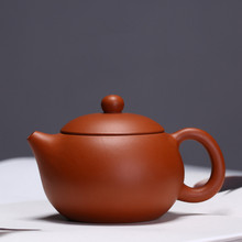 100mL Small Xi Shi pot Purple Clay tea pot Pure handmade authentic Yixing zisha teapot Puer tea kettle Factory Direct 100ml yixing zisha pot famous hand made purple clay teapot puer tea boiling water teapot chinese kungfu travel tea set