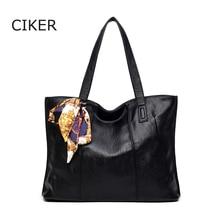 CIKER Women vintage leather Handbag women bag Fashion shoulder bag for girl top-handle bag luxury women Tote Lady bag sac a main