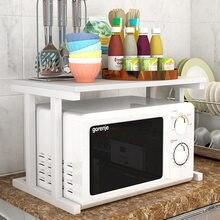 Prateleira de forno de microondas 2 camadas rack de armazenamento spice rack de forno prateleira multi-função cozinha piso rack
