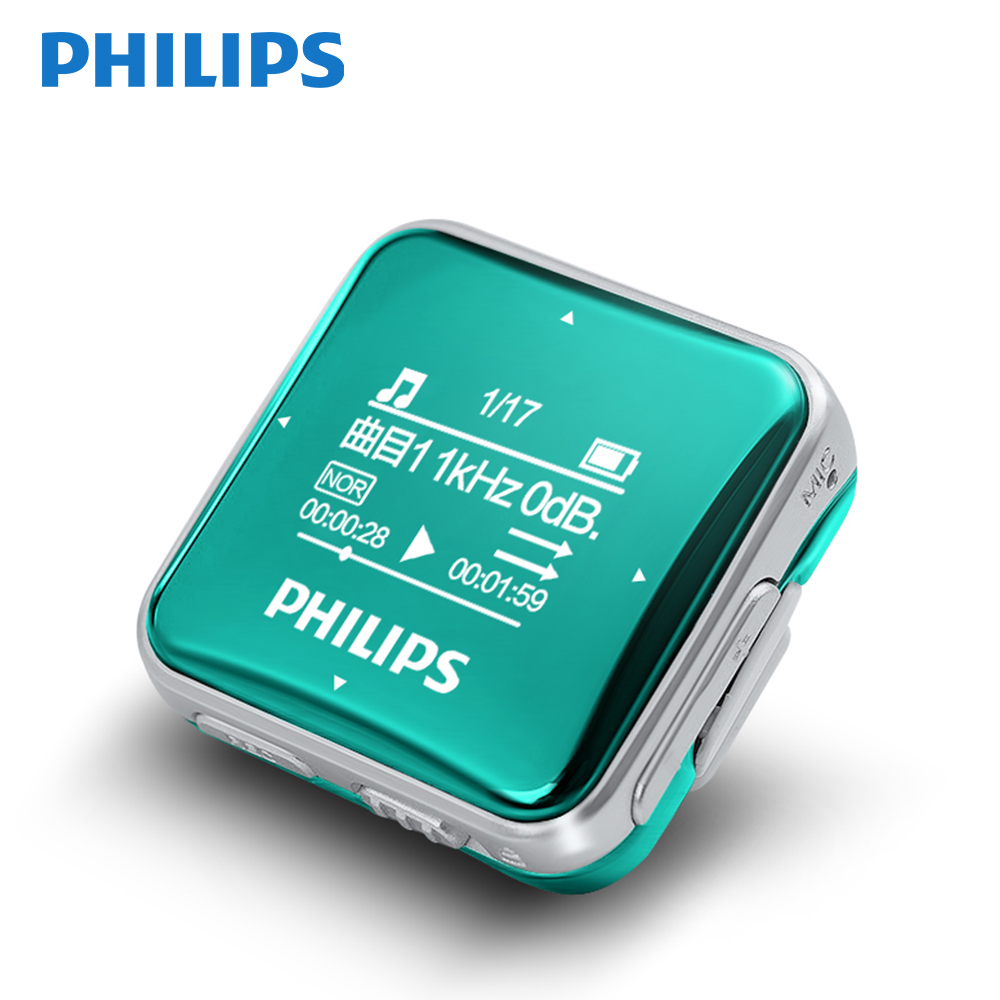 Philips Music MP3 Player 8GB Sports Clip Mini Lossless Fullsound Stereo Walkman Screen With FM Radio / Recording SA2208