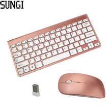 Transportable Extremely Slim 2.4GHz Wi-fi Mouse And Keyboard Combo With USB Receiver Ergonomic Design Keyboard Mouse Set For PC Laptop computer