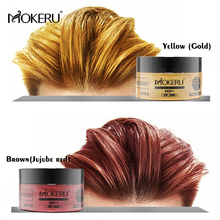 Mokeru Long Lasting Unisex Paint Wax Hair Dye Cream Brown Yellow Hair Coloring Styling Wax Temporary Hair Color Cream for Men