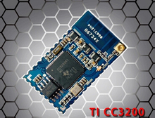 25PCS LOT cc3200 spi uart wifi module
