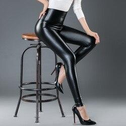 10 Colors Winter Leggings For Women High Waist Black Leather Pencil Pants Autumn Plus Size Skinny Slim Shiny Fleece Trousers 5
