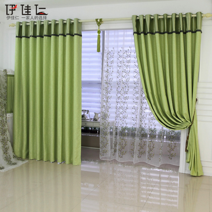 New Thermal Blackout Curtains Thermal Curtains Lime Green Curtains For  Living Room Bedroom ...