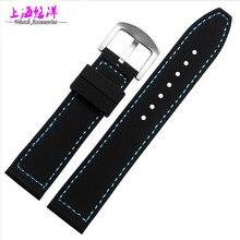 Usted yang Suave impermeable reloj con correa de caucho de silicona relojes de moda de accesorios 20/22/24mm