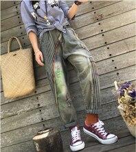 Autumn Jeans Women Retro Loose Casual Denim