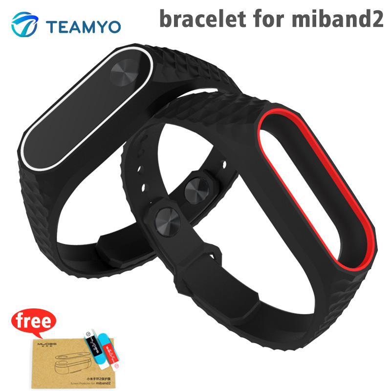 Teamyo 2017 Newest Aurora Colorful Silicone Wrist Miband 2 strap Replacement watchband For Original Xiaomi Mi Band 2 bracelet