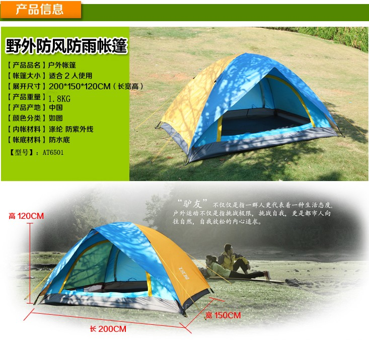 DHL freeshipping double layer 2 person 200*150*120cm weather resistant outdoor camping tent for hunting adventure