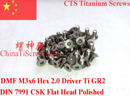 Titanium screw M3X6 DIN 7991 Flat Head Hex 2.0 Driver Ti GR2 Polished 50 pcs 50pcs lot iso7380 m3 x 6 pure titanium button head hex socket screw