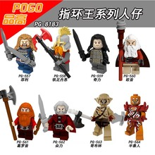 купить The Lord of the Rings Action Figure Building Blocks Frodo Gandalf Bilbo Aragorn Sam Lgoed Bricks Gift Toys for Children JM125 по цене 16.28 рублей