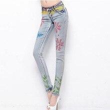 2016 New Fashion Fancy hot drilling Lady Denim Pencil Pants Sexy Women Jeans Casual Slim Cowboy Long Boots pants Plus size 26-32