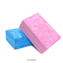 New Arrival High-density Camouflage Yoga Blocks Bricks High-quality EVA Yoga Blocks Yoga Practice Auxiliary Tool For Beginners