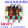 XR1075 BBE XH-M151 тон доска цифровой аудио процессор front stage тюнер усилитель мощности доска