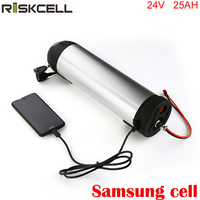 Rechargeable Kettle Li ion Battery 24V 25Ah Electric Bicycle Bottle Battery with BMS+charger For Samsung cell