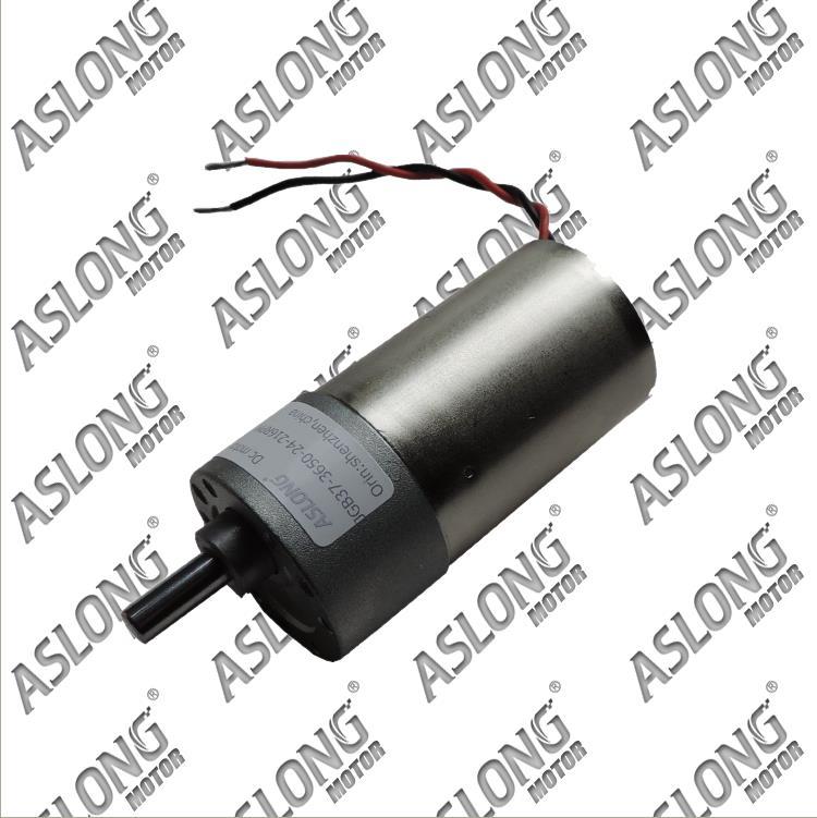 ASLONG JGB37-x3650 brushless DC motor gear motor wholesale 12 30v 8 1040rpm jgb37 3650 gear motor dc 12v brushless engine d shaft for common use bringsmart