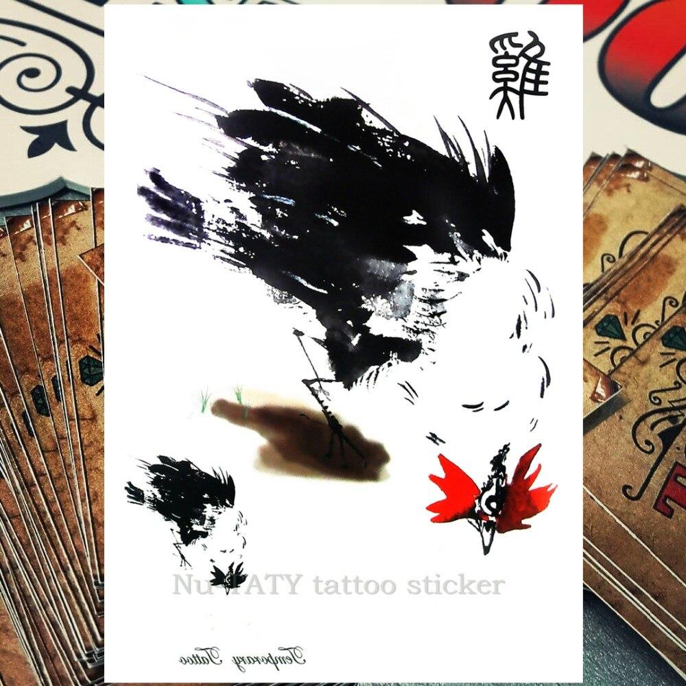 2c1a6e3f418d6 نو-TATY الدجاج الصينية العام الجديد 12 زودياك الحيوانات المؤقتة الجسم الفن  ، فلاش الوشم ملصقات 21 15 سنتيمتر للماء المنتجات