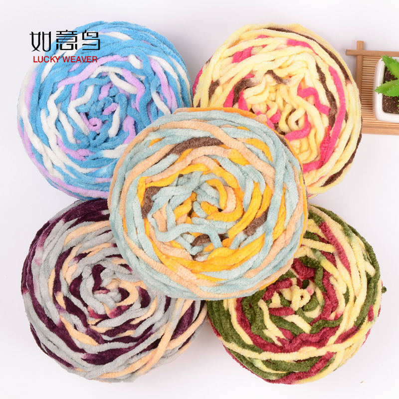 Free shipping 600g(100g*6pcs)105 Color Baby Crochet Hook Hand-Woven Scarves Yarn Ice Line Slippers Shoes Shag Thread D
