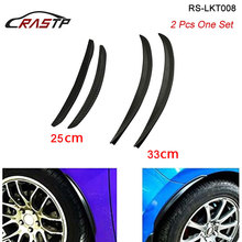 цена на 2Pcs/set Carbon Fiber Fender Flares Arch Wheel Eyebrows Protector Mudguards Sticker Universal 25CM 33CM LKT008