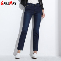 Women Straight Large Size Jeans High Waist Autumn 2015 Blue Elastic Long Skinny Slim Jeans Trousers