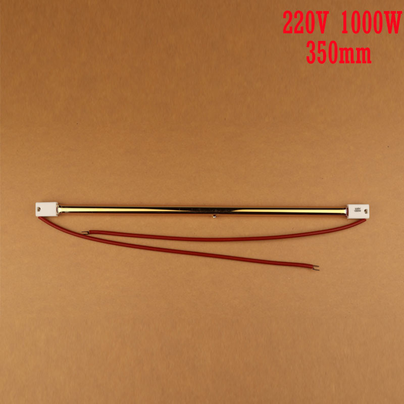 gold-plated halogen element heater,shoes machine infrared heating pipe,integration ceiling bath bully with gold tube 350mm 1000W 1500w 2000w halogen tube heating pipe infrared golden coated for warming patio heater electric heater parts