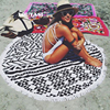 LOUTASI Microfiber Round Beach Towel Sport Scarf Bohemian Circle Serviette De Plage Toalla Playa Swimming Bath Towel With Tassel