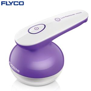 Image 2 - FLYCO الملابس الكهربائية مزيل الوبر آلة قابلة للشحن لإزالة البكرات المهنية الصوف الوبر سترة ماكينة حلاقة FR5222