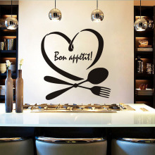 Phrase Words Bon Appetit Wall Sticker For Kitchen Wall Decor Spoon Folk Heart Vinyl Wall Decals Dining Room Home Decoration