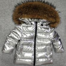 Espesar Abrigo con capucha chaqueta de Invierno 2-12 t los niños oro plata abrigos  pato abajo para niños parkas nieve desgaste 556eeccd26abb