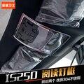 O envio gratuito de 304 luz de leitura de carro guarnições de aço inoxidável frente e traseiro para lexus is250 2013 2014 2015 2016 2 pcs um conjunto