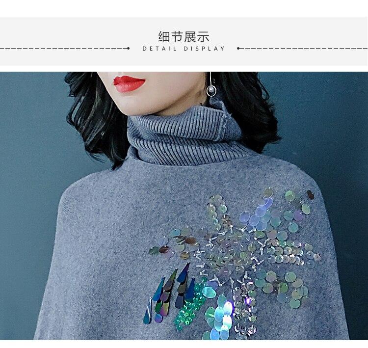 Высокое качество подиум женщин блесток плащ пуловер осень и зима леди высокий воротник летучая мышь рукава кисточкой Пончо Рождественский свитер