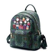 Женские рюкзаки женские PU кожаные рюкзаки женские школьные сумки для девочек-подростков мультфильм печатных студент повседневная сумка