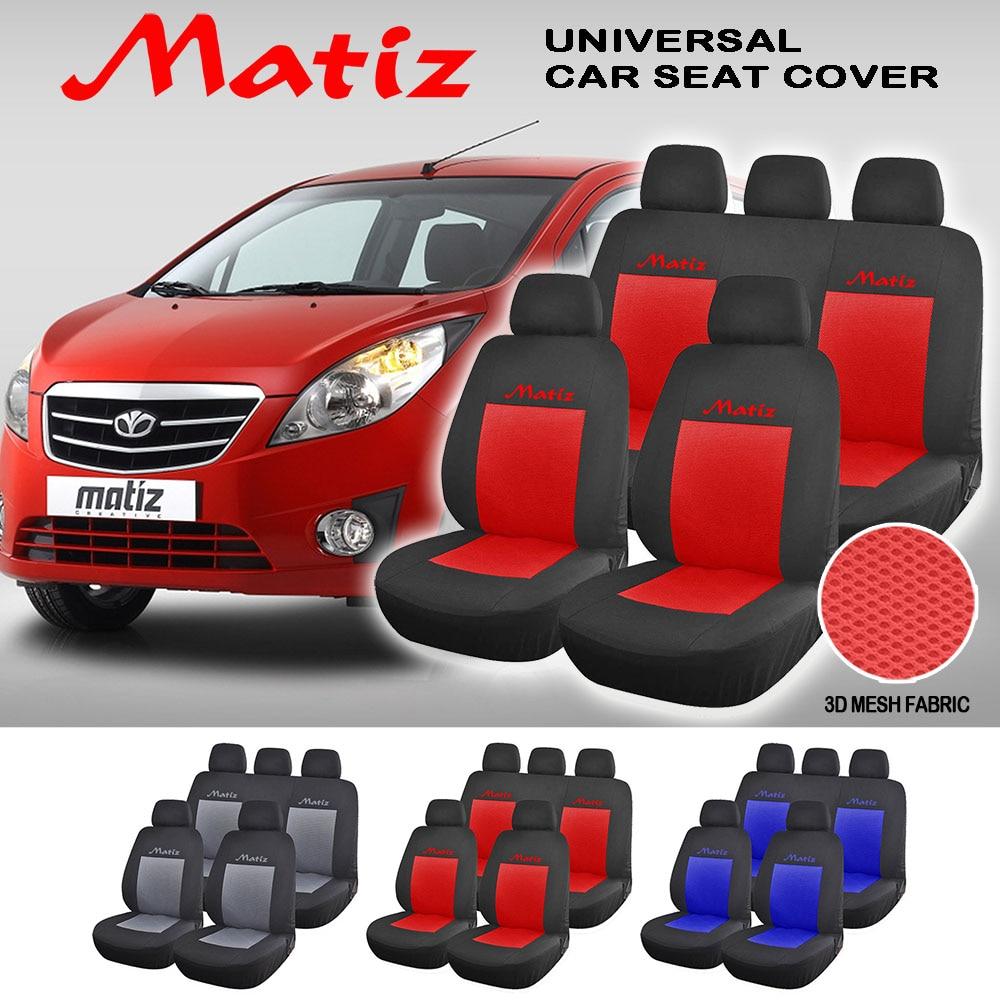 daewoo matiz full set universal car sedan interior accessories fashion automotive car seat cover. Black Bedroom Furniture Sets. Home Design Ideas